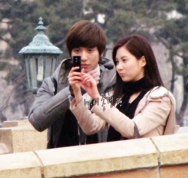 Jung yong hwa and seohyun dating 2019