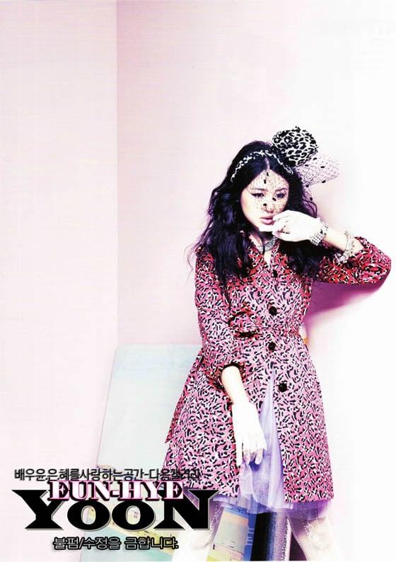 Yoon Eun Hye Goes Pink For Vogue Girl