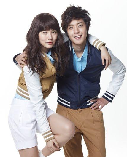 yoon eun hye and kim hyun joong relationship quotes