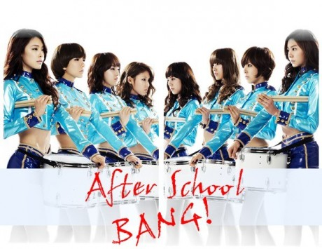 After School S Bang Accused Of Choreographic Plagiarism