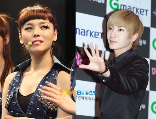 seulong and iu dating allkpop