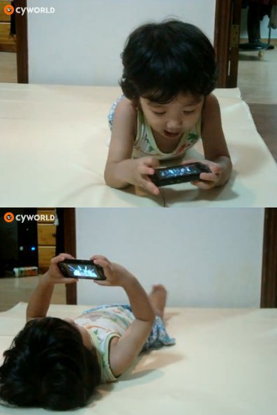 Seulong and iu dating allkpop 2