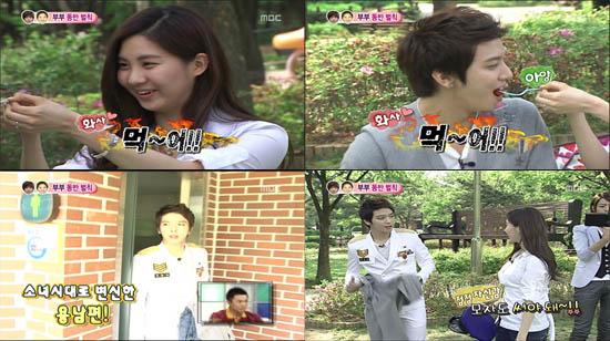 yonghwa seohyun dating allkpop Yonghwa dbsk changmin jaejoong xiah junsu 2007 dating on earth 2005 rainbow romance (translation by allkpop, source: jaejoong.