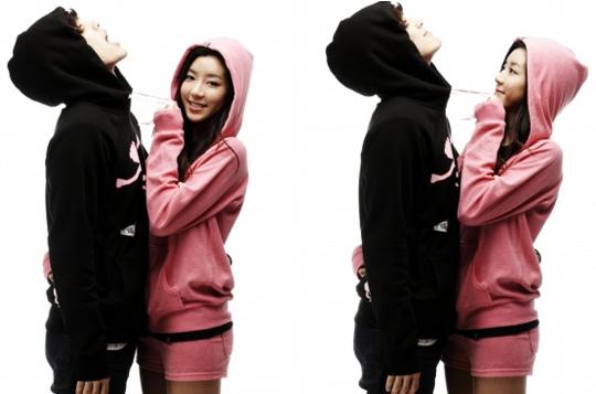 Se7en And Park Han Byul Dating Allkpop
