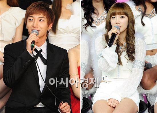 taeyeon and lee teuk dating simulator