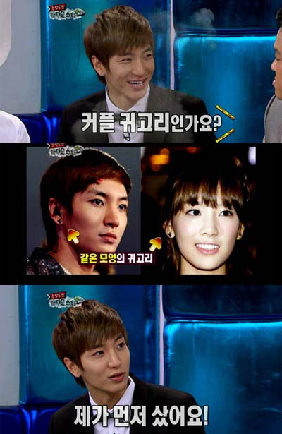 Taeyeon and lee teuk dating games