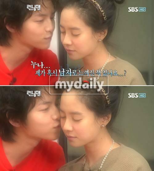 song ji hyo and joong ki dating games