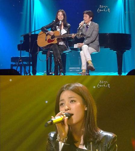 Song ji hyo dating ceo allkpop