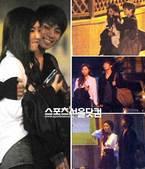 Dating Shin Allkpop Jonghyun And Kyung Se