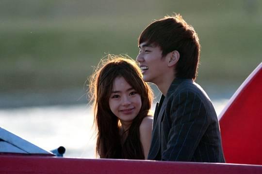 Yoo seung ho dating who