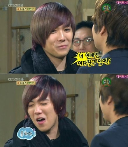 ft islands hong ki confesses he had a celebrity