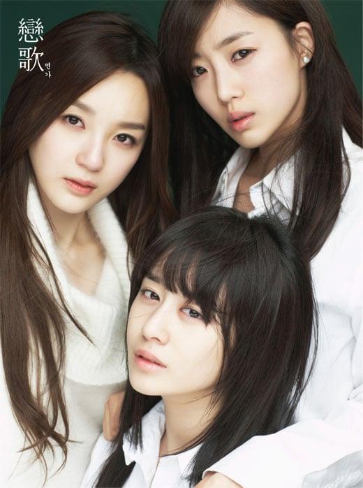 Eun jung amp jiyeon