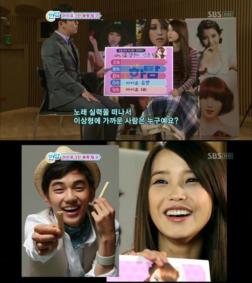 Seulong and iu dating allkpop 5