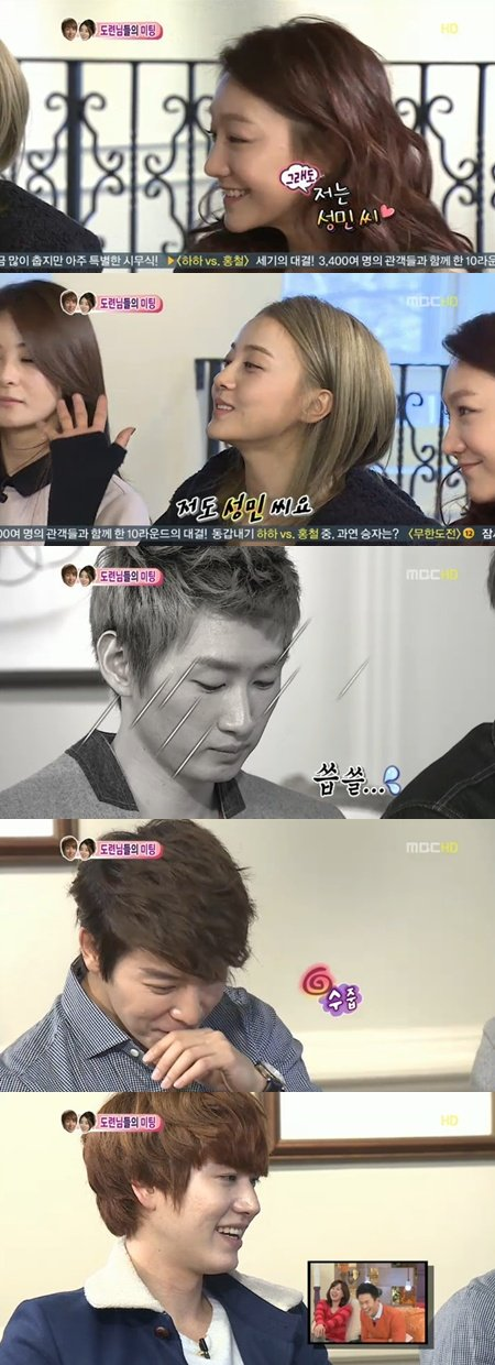 we got married super junior blind date ep 17 The romantic and idol ep 4 it is similar to we got married but instead of getting on-screen show where they can date and express there feels to.