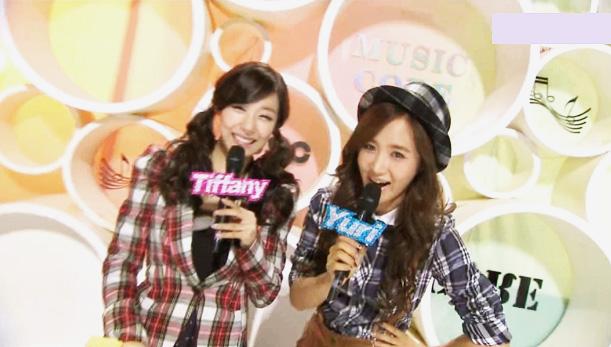 Tiffany mcs gif foto 53