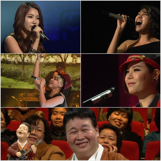 Immortal Songs: Singing the Legend - Wikipedia