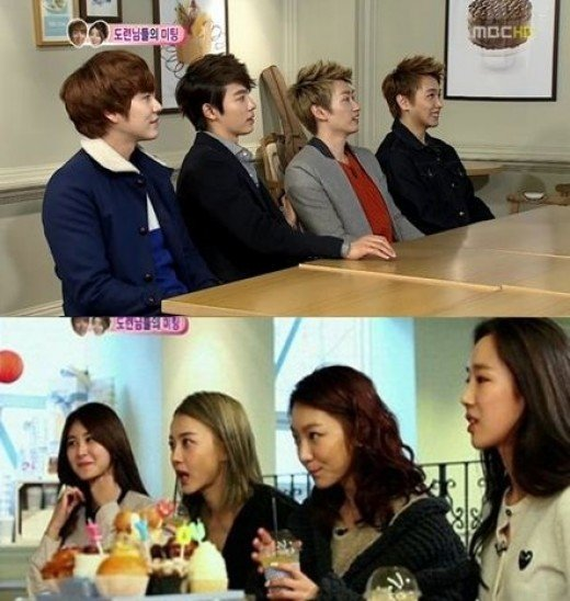 lee donghae and son eun seo dating nake