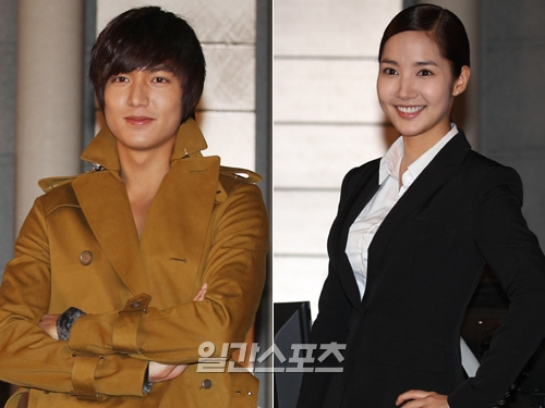 Lee Min Ho And Park Min Young Break Up Allkpop
