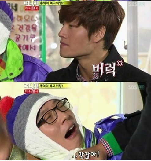 jae suk and jong kook relationship quizzes