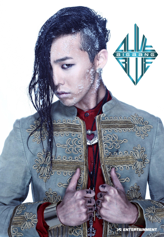 G Dragon Bigbang Fashion Nail Art Sticker Kpop Star Gift: Big Bang Unveils G-Dragon's Image Teaser + Interview Clip