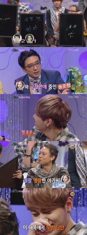 goo hara og junhyung dating 2012 Jeg er dating isen prinsessen historien
