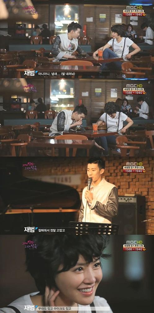 Eric unintentionally makes Maden Moon cry on Shinhwa ...