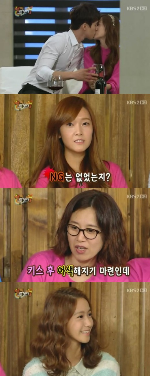 Girls' Generation's YoonA & Jessica talk about their drama ...