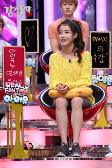 Iu Reveals Her Ideal Type Surprisingly It S Not Taeyang