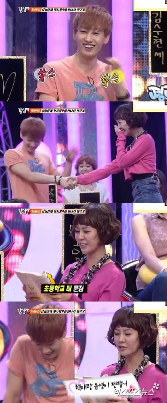 Donghae Love Letter