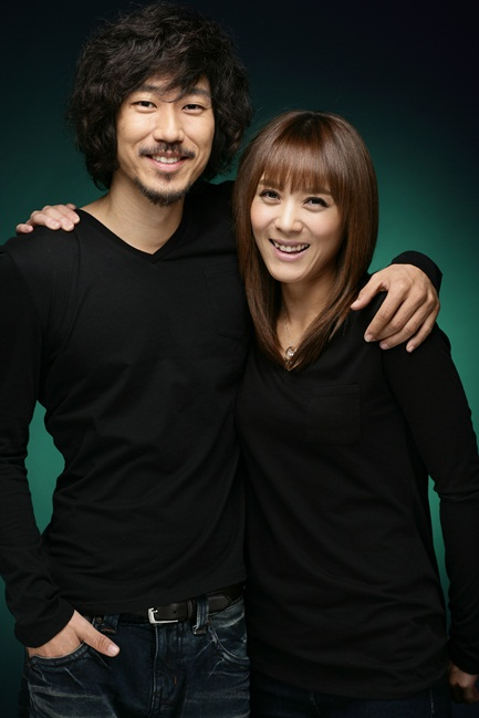yoon mi rae and tiger jk dating games