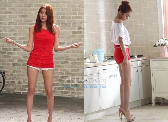 After School's UEE impresses with recent shots for weight ...