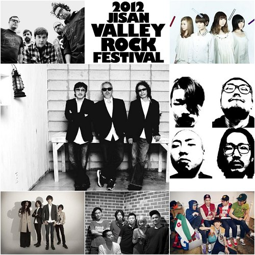 rock valley hindu singles List of jewish american singers and songwriters from punk rock band led by jewish solo artist to have his first seven singles hit the top.