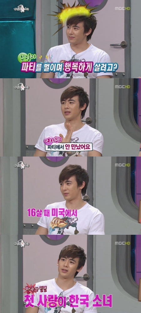 2pm dating ban With the recent news about actor lee minho and miss a's suzy's relationship, there became speculations that jyp entertainment artists indeed do not have a dating ban after during an interview, mr jyp himself, park jinyoung said there was no dating ban in regards to suzy's relationship .