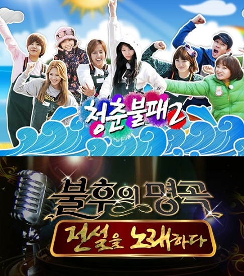 invincible youth 2 and immortal song 2 will not air