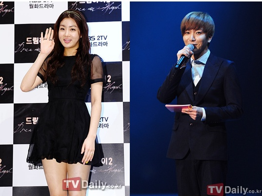 Leeteuk kang sora dating for real 2