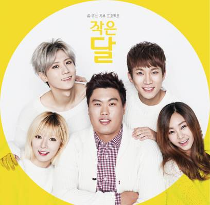 4minute,Gayoon,B2ST,Yoseob,BTOB,Eunkwang,shin-ji-hoon,ryu-hyun-jin