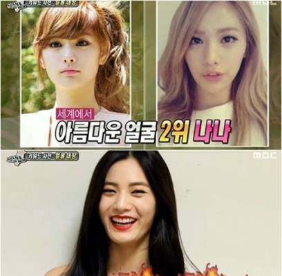 After-School,Jung-Ah,Nana