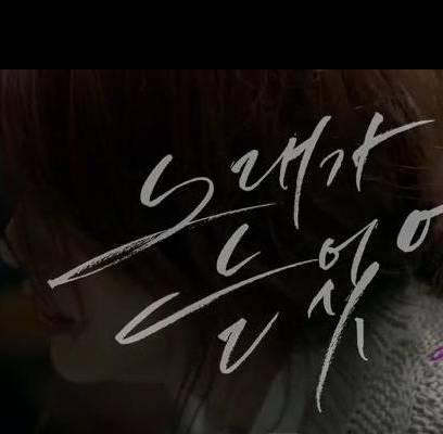 MBLAQ,Lee-Joon,Ailee