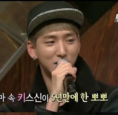B1A4,Baro,Dohee,kim-sung-kyun