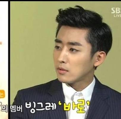 B1A4,Baro,yoo-yun-suk,jung-woo,son-ho-joon