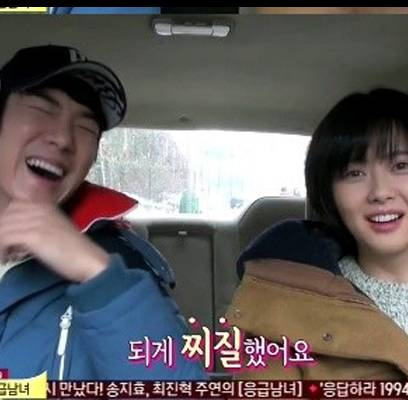 B1A4,Baro,jung-woo-sung,go-ara,yoo-yun-suk