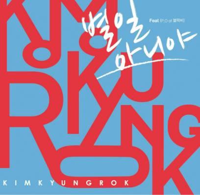 Block-B,PO-,ZEA,Dongjun,vos,kim-kyung-rok