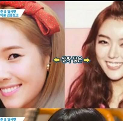 Dal-Shabet,Serri,Ahyoung,Subin,Girls-Generation,Jessica