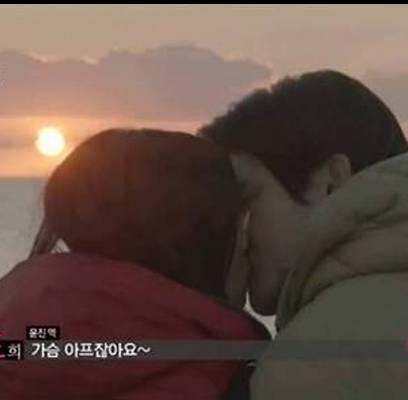 Dohee,kim-sung-kyun