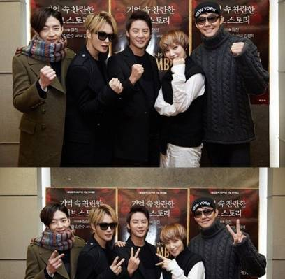 JYJ,Junsu,Jaejoong,gummy