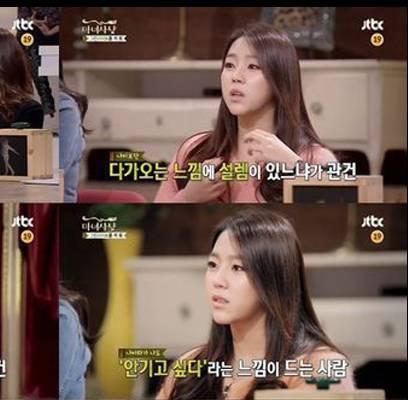 Jewelry,Yewon,shin-dong-yup
