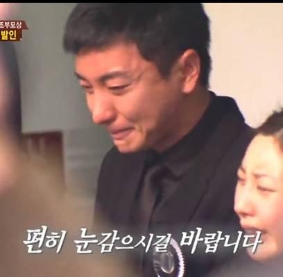 Kangta,2AM,Changmin,B2ST,Yoseob,Super-Junior,Leeteuk,Changmin,shin-dong-yup,kim-byung-man,kang-so-ra
