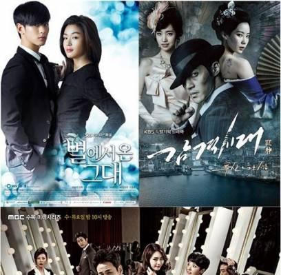 Kim-Hyun-Joong,Kim-Soo-Hyun,lee-yeon-hee,jun-ji-hyun