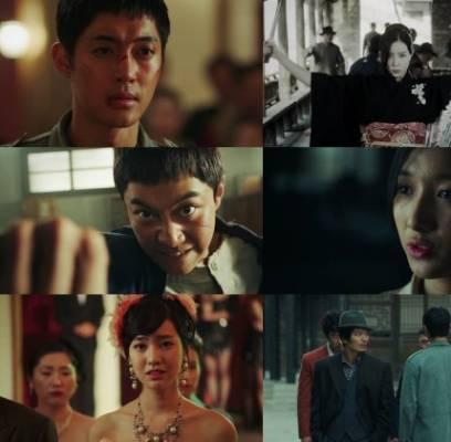 Kim-Hyun-Joong,jin-se-yeon