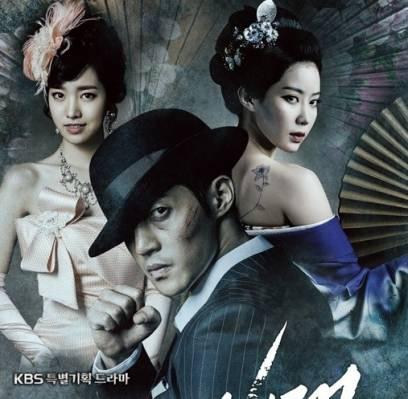 Kim-Hyun-Joong,Kim-Soo-Hyun,Yoo-In-Na,lee-yeon-hee,jun-ji-hyun